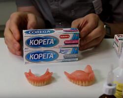 Клей Корега для зубных протезов, инструкция по применению